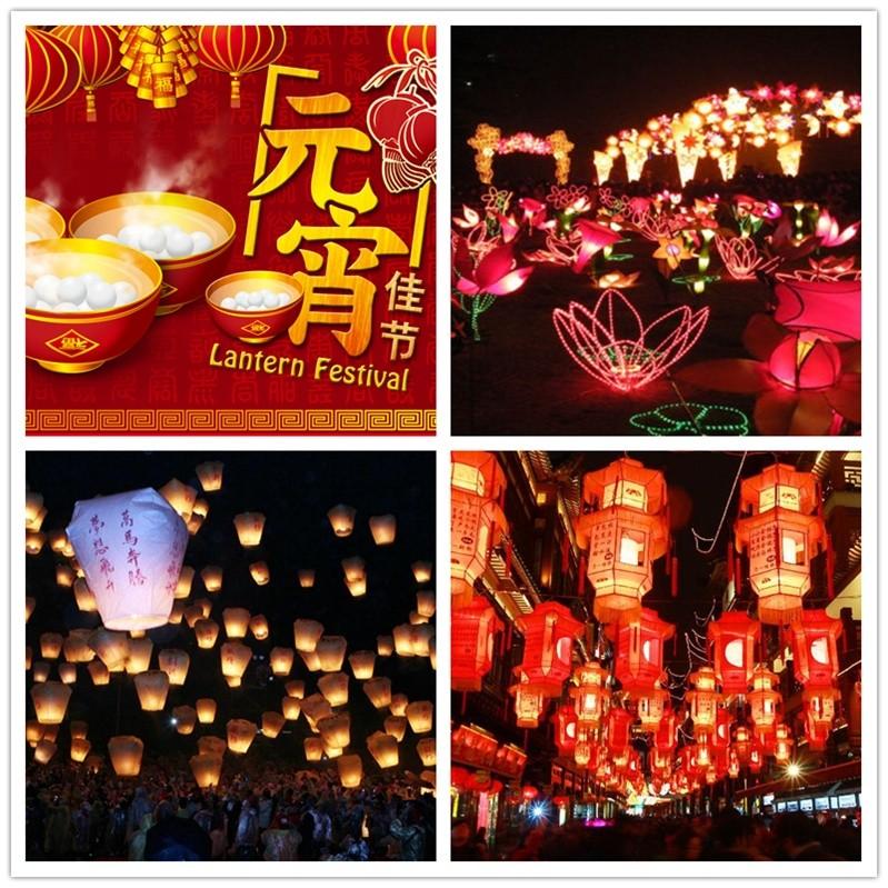 RUIHE-Lantern Festival