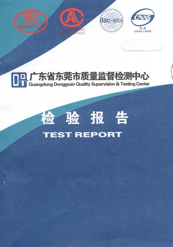 2016inspectionreport