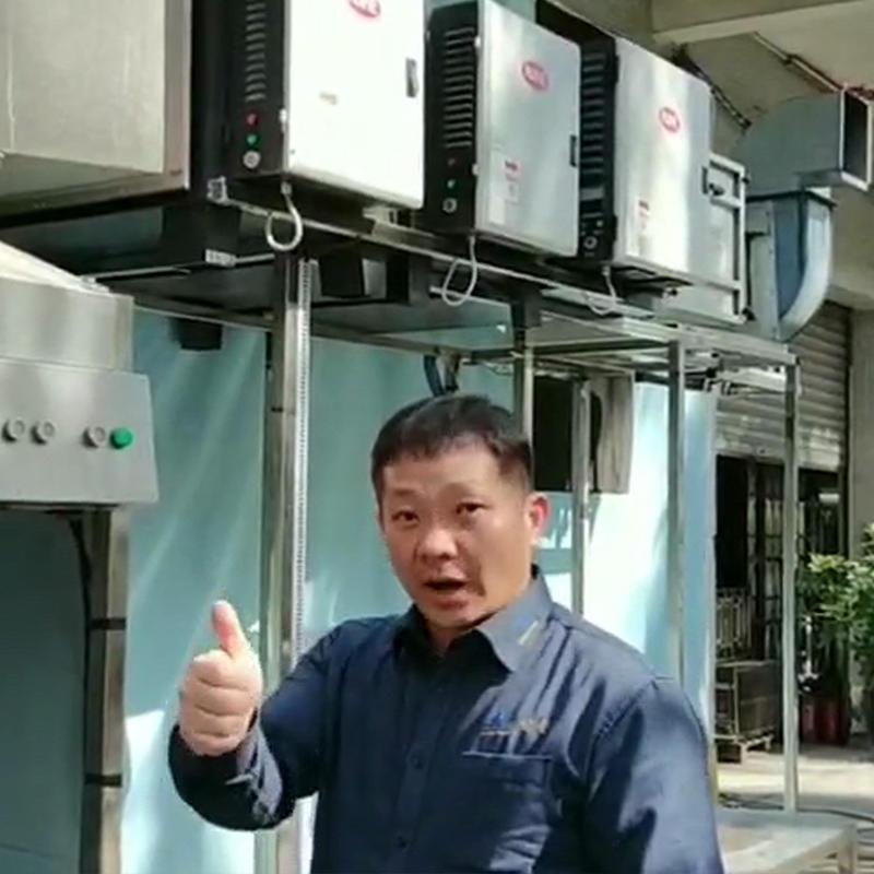 South Korea Customer Review on ESP