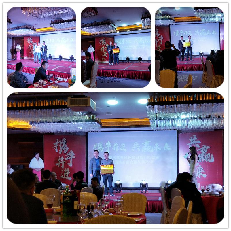 RUIHE-Congratulations On Success Of Ruihe In 25th Hotel Equipment-1