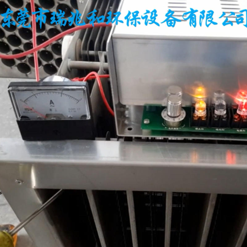 Arcing Protection Performance for Electrostatic Precipitator High Voltage Power Supply