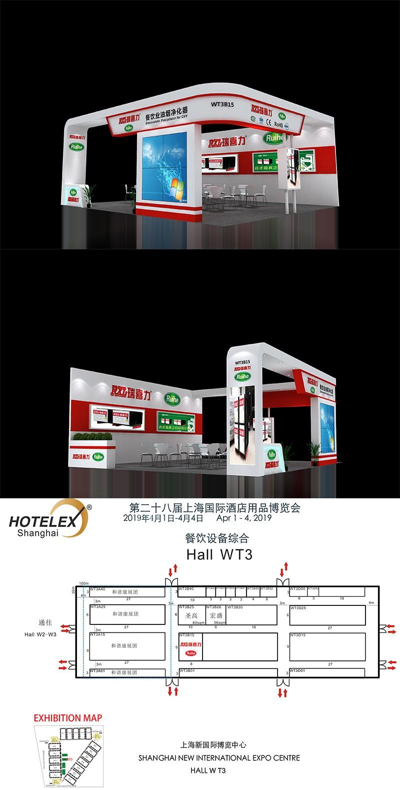 RUIHE-28th HOTELEX SHANGHAI RUIHE Kitchen Electrostatic Precipitator Manufacturer in China